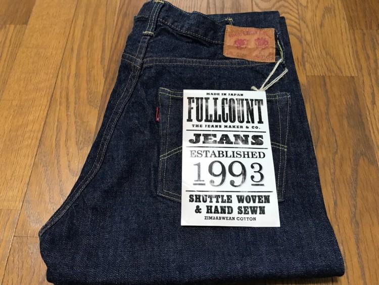 フルカウント 0105 旧モデル